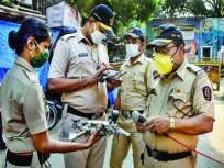 राज्यात २४ तासांत ८७ पोलिसांना कोरोनाची बाधा; १८ जणांनी गमावला जीव - Marathi News | Corona strikes 87 policemen in 24 hours in the state; 18 people lost their lives | Latest mumbai News at Lokmat.com