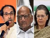"""उद्धव ठाकरे हेच राज्य चालवतात; वेळोवेळी सोनिया गांधी अन् शरद पवारांचा सल्ला घेतात"" - Marathi News | Uddhav Thackeray runs the state; From time to time Sonia Gandhi consults Sharad Pawar. | Latest mumbai News at Lokmat.com"