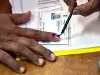 जिल्हा पंचायत निवडणुका 15 मार्चला;सरकारकडून अधिसूचना जारी