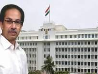 महाराष्ट्राच्या 'मिशन कोरोना'ची अन् सर्व उपाययोजनांची अधिकृत माहिती देणार 'महाइन्फोकोरोना' - Marathi News | Website 'MahaInfocorona' for information on state government measures for preventing corona | Latest mumbai News at Lokmat.com