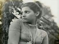 वयाच्या १७ व्या वर्षी प्रेग्नेंट होती ही अभिनेत्री, आता आहे बॉलिवूडची प्रसिद्ध अभिनेत्री