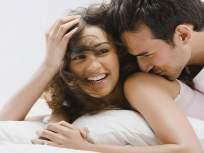 लैंगिक जीवन : ....म्हणून शारीरिक संबंधासाठी डिसेंबर मानला जातो बेस्ट महिना!