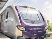एमएमआरसीएल भाड्याने देणार दोन मेट्रो स्थानकांवरील अतिरिक्त जागा