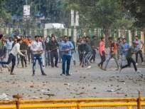 दिल्ली, अलिगढमध्ये 'सीएए'वरून हिंसाचार
