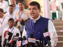 दोन दिवसांचं अधिवेशन म्हणजे चर्चेपासून पळ, फडणवीसांची ठाकरे सरकारवर टीका - Marathi News | two day winter session of maharashtra devendra fadnavis slams govt | Latest politics News at Lokmat.com