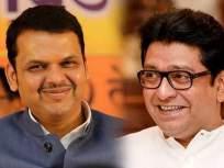 हिंदुत्वामुळे राज ठाकरेंबद्दलचा इंटरेस्ट वाढला; देवेंद्र फडणवीसांनी सांगितली 'राज की बात' - Marathi News | Interest in Raj Thackeray increased due to Hindutva - Devendra Fadnavis | Latest maharashtra News at Lokmat.com