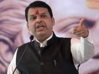 संपूर्ण महाराष्ट्र भाजपामय केल्याशिवाय राहणार नाही - देवेंद्र फडणवीस