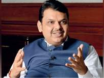ब्राह्मण असल्याचा अभिमान वाटतो का?; देवेंद्र फडणवीस ठामपणे म्हणाले... - Marathi News | Devendra Fadnavis comment on being a Brahmin and caste politics in maharashtra | Latest maharashtra News at Lokmat.com