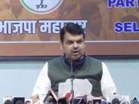 उद्धव ठाकरेंसारखे धमकावणारे मुख्यमंत्री पाहिले नाहीत; फडणवीसांची टीका - Marathi News | I have not seen a threatening Chief Minister like Uddhav Thackeray says devendra Fadnavis | Latest politics News at Lokmat.com