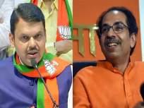 Assembly Election Result 2021: बंगालमध्ये भाजपला धक्क्याचा परिणाम; आता 'मिशन महाराष्ट्र' बारगळणार? वाचा - Marathi News | assembly election result 2021 after loss in west bengal will bjp mission maharashtra fail | Latest maharashtra News at Lokmat.com