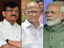 'हे' तर मोदी सरकारचं शूद्रपणाचं राजकारण; शरद पवारांनी पंतप्रधानांच्या कार्यशैलीवर आसूड ओढले - Marathi News | NCP Chief Sharad Pawar criticized working style of the PM Narendra Modi in Sanjay Raut Interview | Latest politics News at Lokmat.com