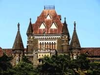 स्त्री कमावण्यास सक्षम असली तरी तिलादेखभालीचा खर्च नाकारता येत नाही - उच्च न्यायालय - Marathi News | Even if a woman is able to earn, she cannot be denied the cost of maintenance - the High Court | Latest mumbai News at Lokmat.com