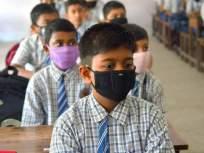 असंख्य अडचणींमुळे यावर्षी जूनपासून शाळारंभ अशक्यच - Marathi News | Due to numerous difficulties, it is impossible to start school from June this year | Latest mumbai News at Lokmat.com