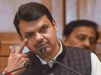 देवेंद्र फडणवीस यांना कोरोनाची लागण, संपर्कातील व्यक्तींना आवाहन - Marathi News | Devendra Fadnavis infected with corona, appeals to people in contact | Latest national News at Lokmat.com