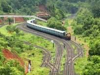 डिसेंबरपासून कोकण रेल्वे धावणार विजेवर - Marathi News | Konkan Railway to run on electricity from December | Latest mumbai News at Lokmat.com