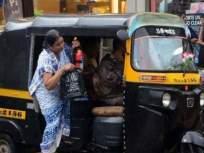 रिक्षा-टॅक्सीचालकांमध्ये भाडेवाढीबाबत संभ्रम कायम - Marathi News | Rickshaw-taxi drivers remain confused about fare hike | Latest mumbai News at Lokmat.com