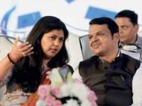 खडसेंनंतर पंकजा मुंडेंना शिवसेनेची ऑफर, देवेंद्र फडणवीस म्हणतात... - Marathi News | Shiv Sena's offer to Pankaja Munde after Khadse, says Devendra Fadnavis ... | Latest mumbai News at Lokmat.com