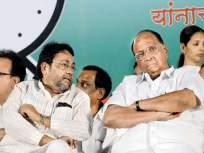 महाराष्ट्र निवडणूक 2019: भाजपाने सत्तास्थापनेचा दावा केल्यास...; राष्ट्रवादीचा राज्यपालांना इशारा