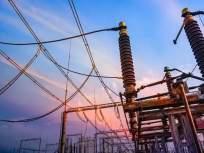 Mumbai Electricity Cut: केंद्रीय अधिकाऱ्यांचे पथक मुंबईला भेट देणार; वीजपुरवठाबाबत राज्य सरकारल मार्गदर्शन करणार - Marathi News | Mumbai Electricity Cut: A team of central officials will visit Mumbai; The state government will provide guidance on power supply | Latest mumbai News at Lokmat.com