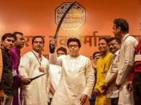 """""""ग्रामपंचायत निवडणुकीचे निकाल ऐकताना पाय..."""" अभूतपूर्व यशानंतर मनसेने दिली प्रतिक्रिया - Marathi News   MNS leader Anil Shidore has reacted after the Gram Panchayat election results   Latest mumbai News at Lokmat.com"""