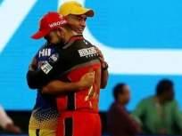 IPL 2020: काय सांगता? विराट कोहली अन् महेंद्रसिंग धोनी एकाच संघातून खेळणार