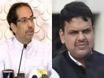 'जे कोण थिल्लर चिल्लर आहेत, मला त्यांच्याकडे बघायला वेळ नाही'; मुख्यमंत्र्यांचा फडणवीसांना टोला - Marathi News | CM Uddhav Thackeray has criticized former CM Devendra Fadnavis | Latest mumbai News at Lokmat.com