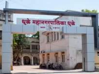 Dhule Municipal Election : भाजपाला यश का मिळाले?
