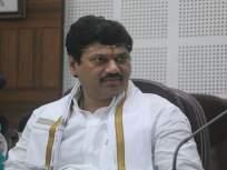 समता प्रतिष्ठानमधील घोटाळ्यांप्रकरणी १३ निलंबित - Marathi News | 13 suspended in Samata Pratishthan scam | Latest mumbai News at Lokmat.com