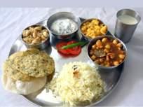 दोन वेळा जेवायचे की दर दोन तासांनी? बघा आयुर्वेद काय सांगते! - Marathi News | Eat twice or every two hours? See what Ayurveda says! | Latest bhakti News at Lokmat.com