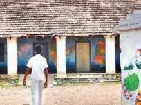 वाशिम : २२४ जि. प.शाळांच्या ४०९ शिकस्त वर्गखोल्या पाडणार