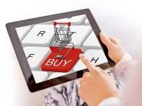 दिवाळी शॉपिंग ऑनलाइन करताय; पण....