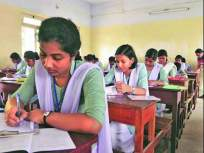अखेर भूगोलाच्या गुणांचा फॉर्म्युला ठरला; दहावीची परीक्षा - Marathi News | In the end, geography became the formula for points; X examination | Latest mumbai News at Lokmat.com