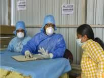 कोरोना संशयित तीन युवकांना शासकीय रुग्णालयातील विलगीकरण कक्षात केले दाखल - Marathi News | Three corona suspected youths were booked into a detention room at a government hospital | Latest satara News at Lokmat.com