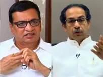 CMO कार्यालयाने औरंगाबादचा 'संभाजीनगर' असा उल्लेख केल्यानंतर थोरातांनी केले ३ ट्विट; अन्... - Marathi News   We strongly oppose the renaming of any city, said Minister Balasaheb Thorat.   Latest mumbai News at Lokmat.com