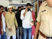 मनसेला धक्का; अविनाश जाधव यांचा जामीन अर्ज न्यायालयाने फेटाळला - Marathi News | MNS leader Avinash Jadhav's bail application rejected by Thane subordinate court | Latest mumbai News at Lokmat.com
