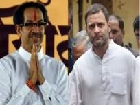 राहुल गांधींनाही अयोध्येला नेणार का उद्धव ठाकरे?; संजय राऊत घुश्श्यात म्हणाले...