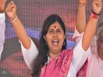 पंकजा मुंडेंना मोठ्या जबाबदारीचं 'आश्वासन'; नव्या कार्यकारणीतही झालं नाही खडसे-तावडेंचं पुनर्वसन - Marathi News | BJP has announced Maharashtra executive today | Latest mumbai News at Lokmat.com