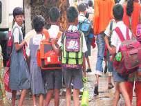 पाच अनधिकृत शाळांविरोधात गुन्हा;शिक्षण विभागाच्या आदेशाचा अवमान केल्याने कारवाई