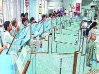 १५ दिवसांत बॅँकांमधून काढले ५३ हजार कोटी; रिझर्व्ह बँकेची माहिती - Marathi News | 3,000 crore withdrawn from banks in 5 days; Reserve Bank Information | Latest mumbai News at Lokmat.com