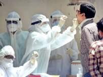 CoronaVirus कोरोना योद्ध्यांच्या विमा संरक्षणाला तीन महिन्यांची मुदतवाढ - Marathi News | CoronaVirus Govt extends Rs 50 lakh insurance scheme for healthcare providers till September | Latest national News at Lokmat.com