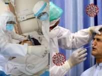 शहरांसह ग्रामीण भागातही वेगानं पसरतोय कोविड 19; सिरो सर्व्हेचा दुसरा टप्पा असू शकतो भीषण - Marathi News | Maharashtra coronavirus cases increased in rural area before second sero survey report | Latest health News at Lokmat.com