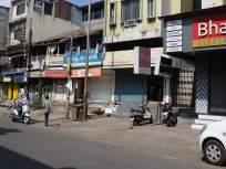 बहुजन मुक्ती मोर्चाच्या भारत बंदला कोल्हापुरात अल्प प्रतिसाद