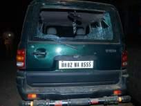 कोल्हापुरात फुटबॉल शौकिनांत हुल्लडबाजी, शाहू छत्रपती, मालोजीराजे यांच्या वाहनांचे नुकसान