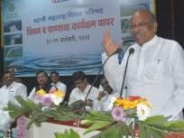 शेतकऱ्यांच्या आत्महत्या थांबण्यासाठी प्रयत्न करा! -केंद्रीय राज्यमंत्री संजय धोत्रे