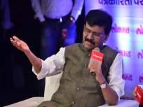 काँग्रेस पक्ष, गांधी-नेहरुही हिंदुत्ववादीच ; संजय राऊत यांनी सांगितलं 'लॉजिक'