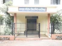 आर्थिकदृष्ट्या मागास विद्यार्थ्यांसाठी मुंबई, पुण्यात छतच नाही - Marathi News | Mumbai, Pune has no roof for financially backward students | Latest maharashtra News at Lokmat.com