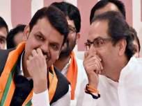 महाराष्ट्र निवडणूक 2019: भाजपा-शिवसेनेत अजूनही फोनाफोनी सुरूच?; उद्धव ठाकरेंनी सांगितले हळूच
