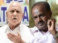 कर्नाटक पोटनिवडणूक : 15 जागांसाठी 66.25 टक्के मतदान; भाजपासमोर सत्ता टिकविण्याचे आव्हान