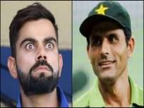 पाकिस्तानकडे विराट पेक्षाही चांगले खेळाडू, पण...; अब्दुल रझ्झाकचे वक्तव्य