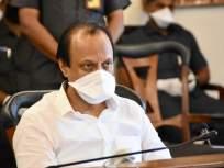 'राजगृहावरील तोडफोड प्रकरणाची गंभीर दखल, नागरिकांनी शांतता पाळावी' - Marathi News | 'Serious attention should be paid to the case of vandalism on the palace, peace, citizens should keep peace' ajit pawar | Latest mumbai News at Lokmat.com